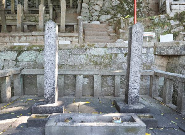 Ryoumahaka