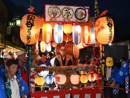 Hikozayatai